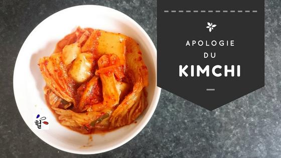 Apologie du kimchi