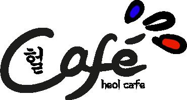 Heol Café