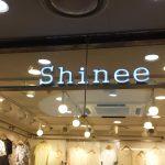 Boutique Shinee