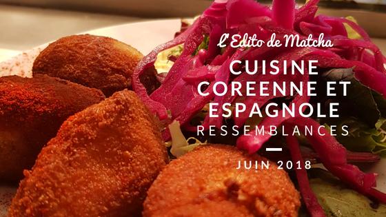 Edito Cuisine espagnole coréenne www.heol-cafe.com