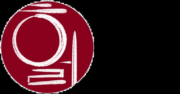 Heol café logo