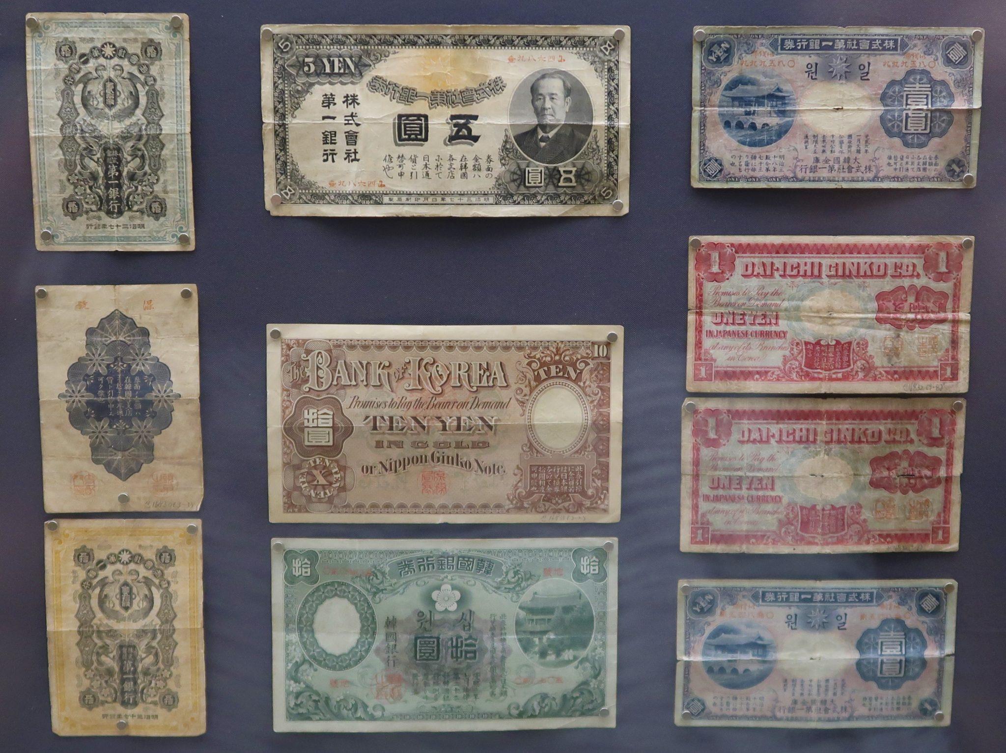 anciens billets de banque coréens