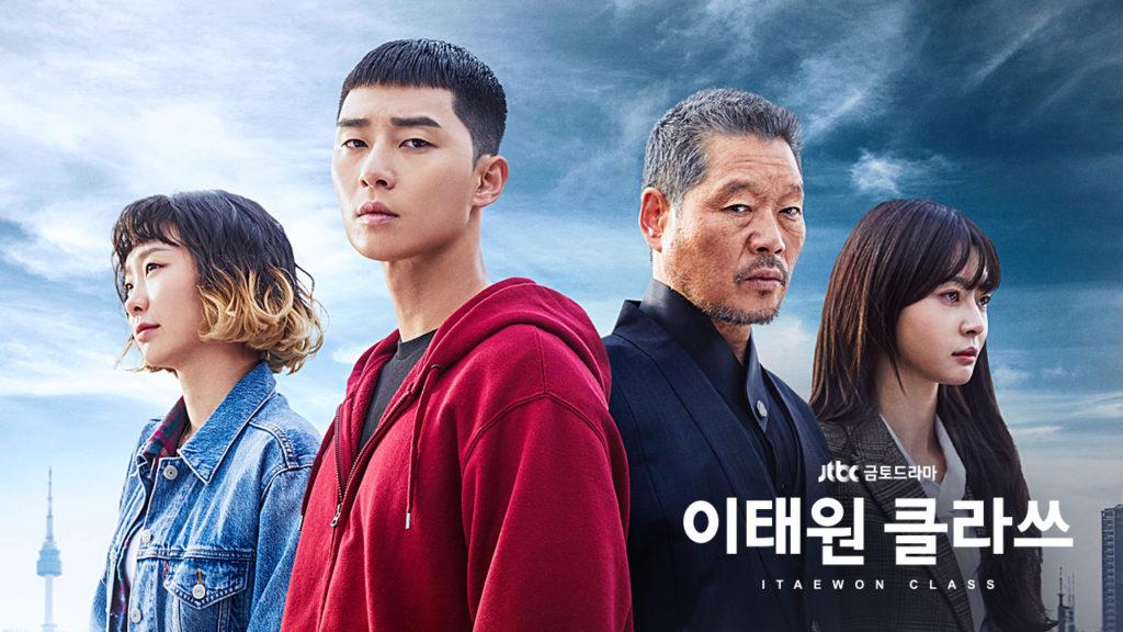 itaewon class poster drama